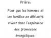 signet-avant-50x110_008